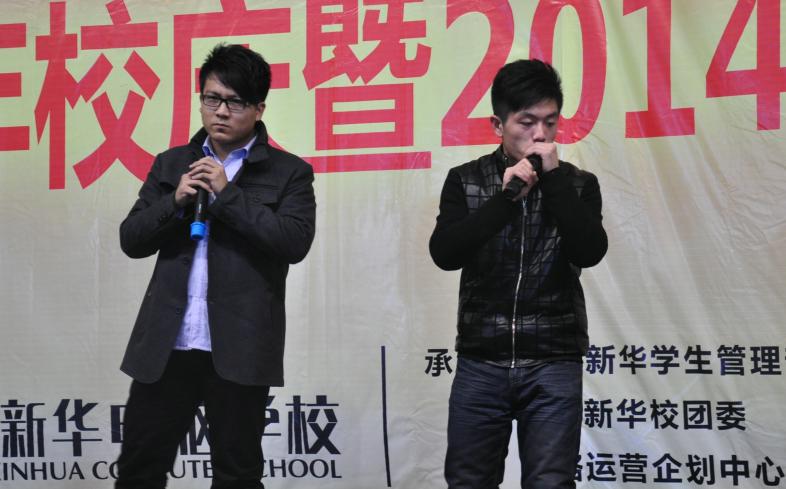 山西新华2014元旦文艺晚会B-box伴唱《看月亮爬上来》
